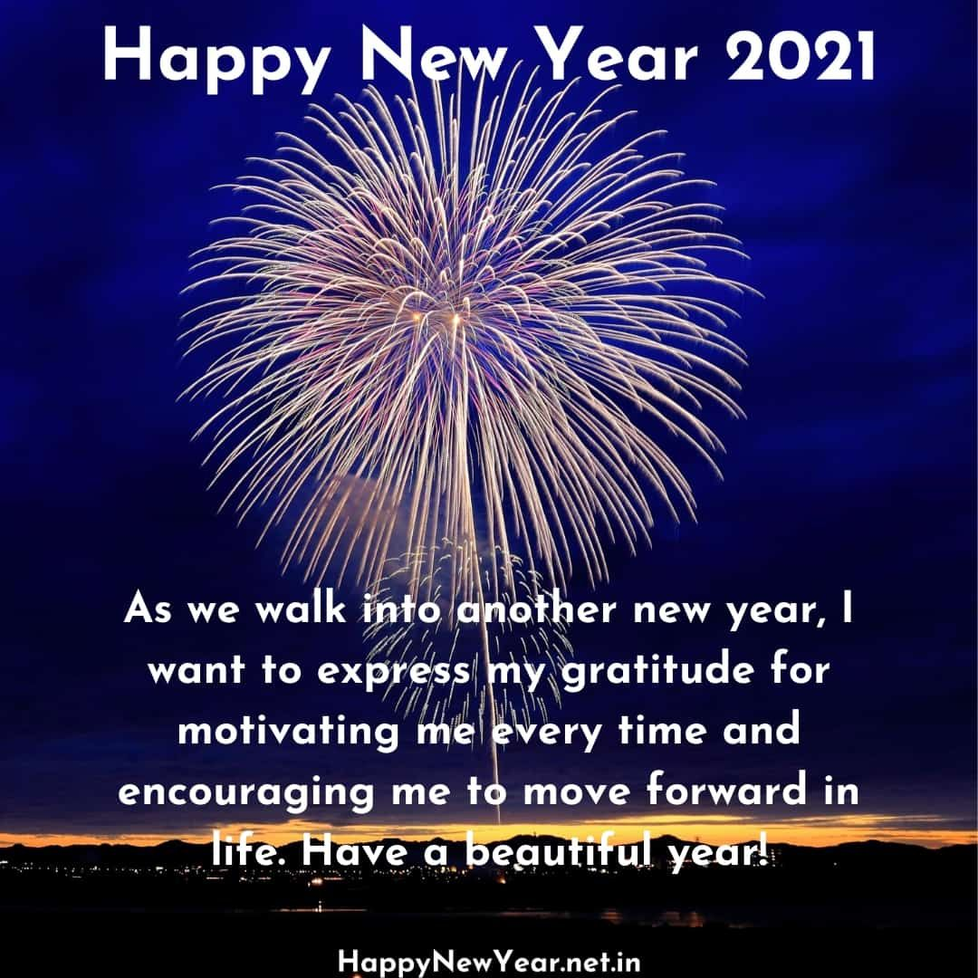 2021 New Year Images With Quotes | Maxpals