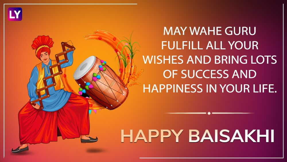 Baisakhi Wishes In Punjabi Twitter