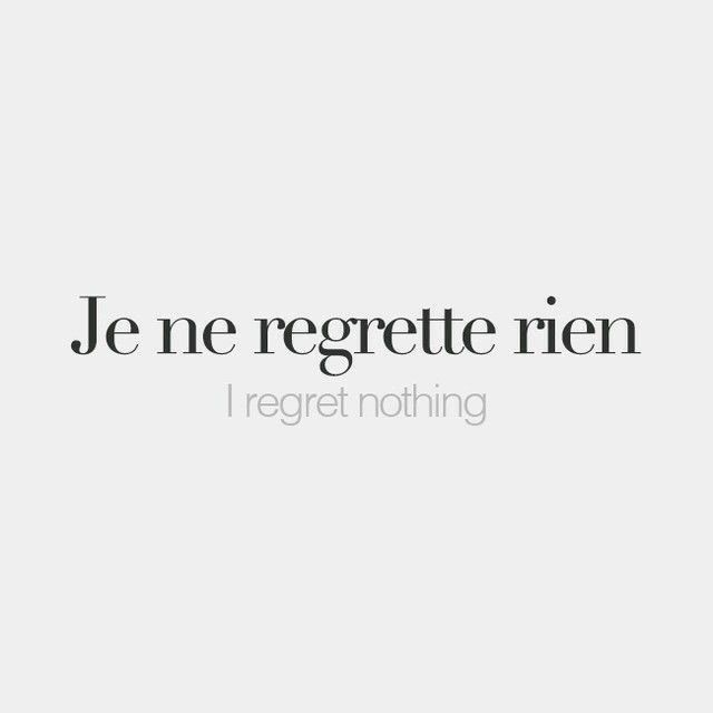 Best French Quotes Tumblr