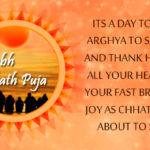 Chhath Puja Sms Facebook