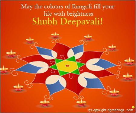 Diwali Wishes Rangoli Twitter
