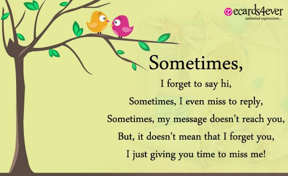 Friendship Day Quotes For Crush Facebook