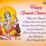 Ganpati Chaturthi Wishes Pinterest