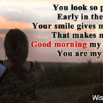 Good Morning Message For My Beautiful Wife Pinterest