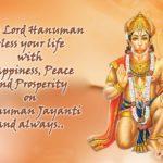 Hanuman Jayanti 2020 Quotes Tumblr