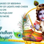 Happy Govardhan Puja Wishes Facebook