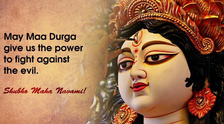 Happy Navami Wishes