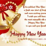 Happy New Greeting Messages Tumblr