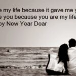 Happy New Year Quotes For My Love Tumblr