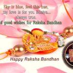 Happy Raksha Bandhan Images For Whatsapp Facebook