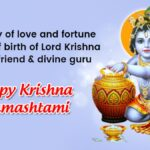 Krishna Janmashtami Wishes In English Pinterest