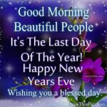 Last Day Of The Year Wishes Twitter