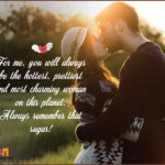 Love Romantic Messages For Wife Twitter