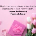 Marriage Anniversary Wishes Mom Dad Tumblr