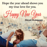 New Year Love Quotes For Husband Pinterest