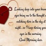 Romantic Good Morning Messages For Husband Tumblr