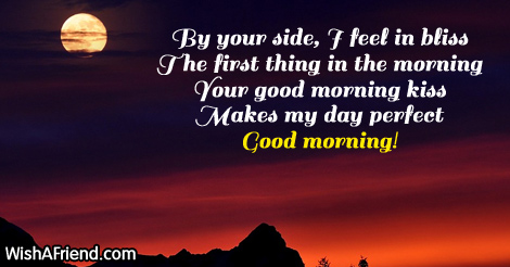 Sweet Morning Message For Husband Pinterest