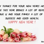 Thanks Message For New Year Wishes Pinterest