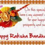 Wishes On Raksha Bandhan Pinterest