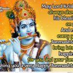 Wishing Janmashtami Pinterest